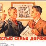 СССР агитационные плакаты, часть 3 и последняя.