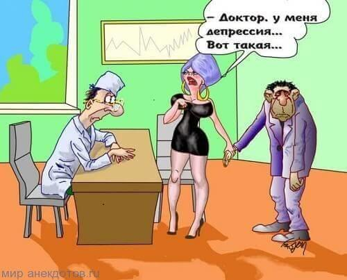 Карикатуры про военных  Мир анекдотов