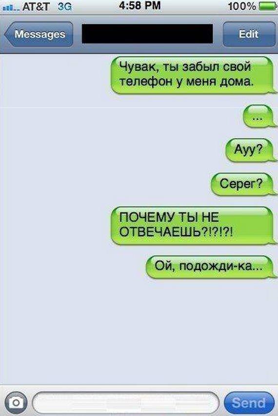 Для открыток, прикольные смс картинки на русском