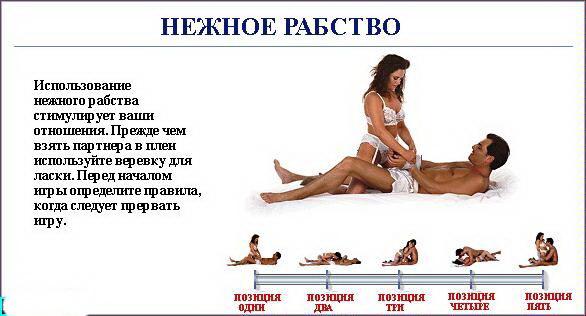 ebut-ochen-russkie-slova-pri-sekse