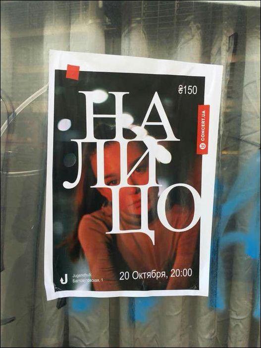Смешные надписи и прикольные объявления, плакаты