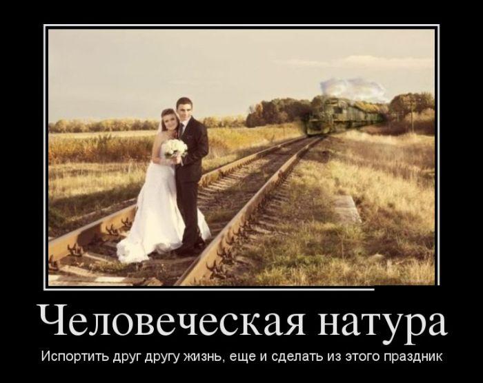Открытки, картинки с приколами о браке