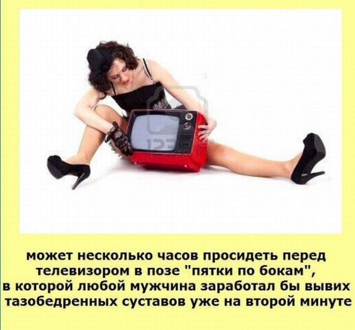 Интересные факты в картинках о женщинах