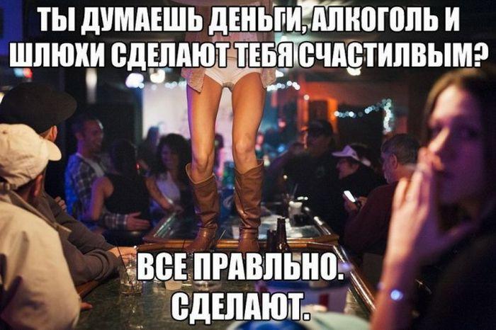 Приколы проституток китай проституток