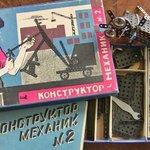 Старые настольные игры времен СССР