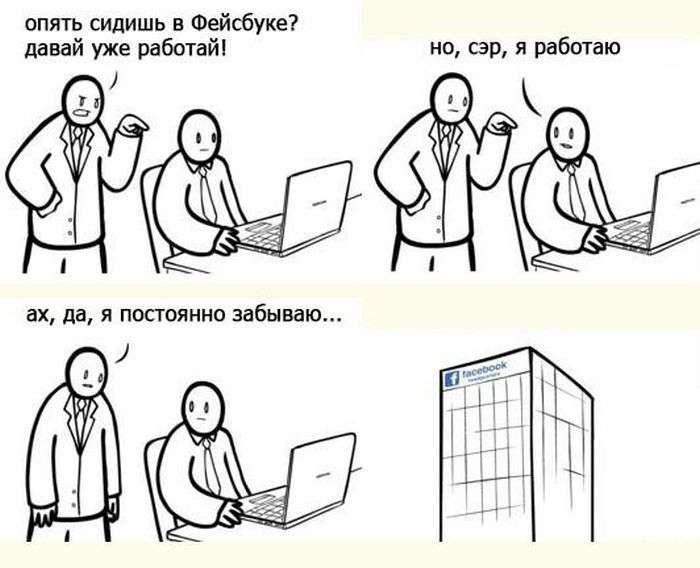 Смешные комиксы андертейл