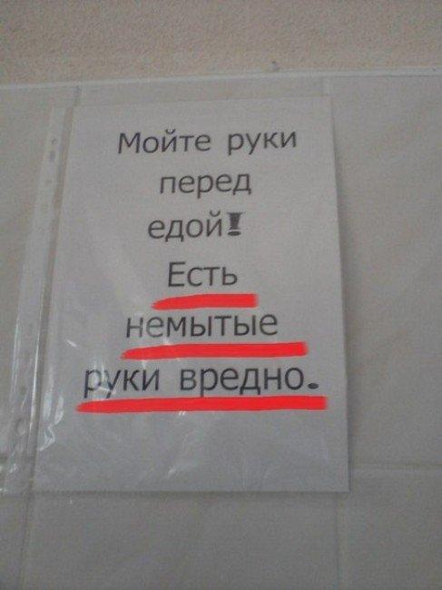 Прикольные картинки с надписями и объявления