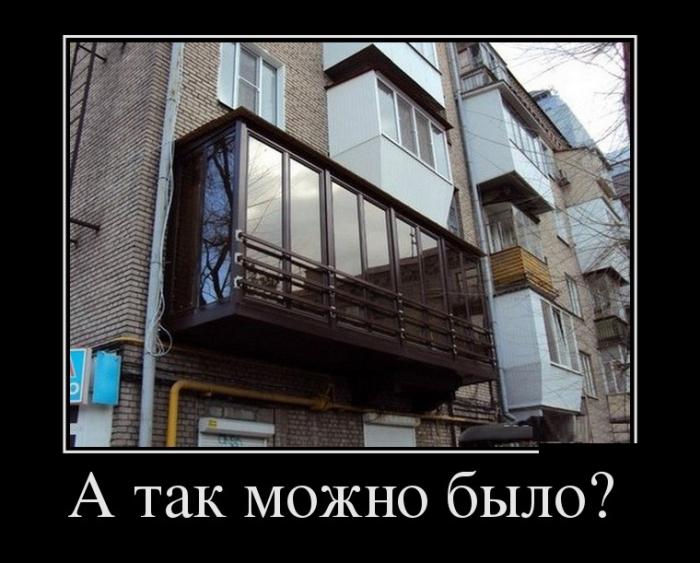 хаски картинки про балконы прикольные реклама
