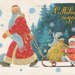 Старые детские открытки, времен Советского Союза