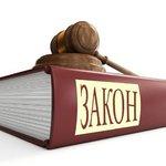 С 1 января 2012 эти 25 вещей официально будут запрещены законом в странах мира!