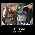 Разница между русским и американским туристом.