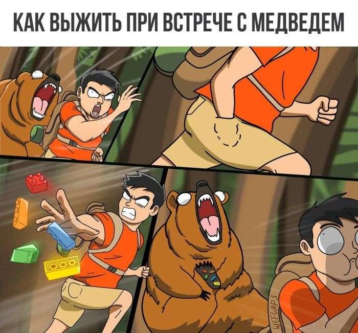 Карикатуры приколы юмор