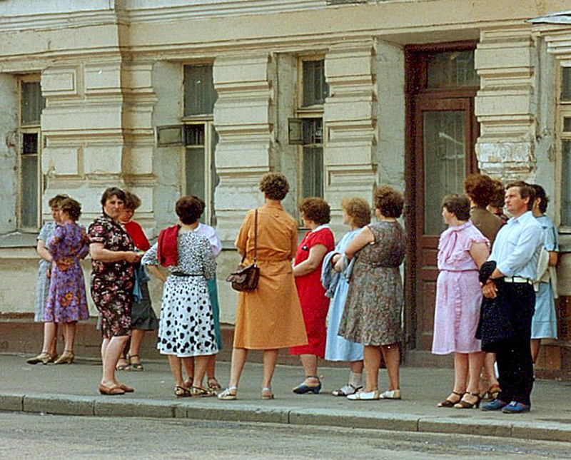 Совок, фото сделаны в СССР 1989 год
