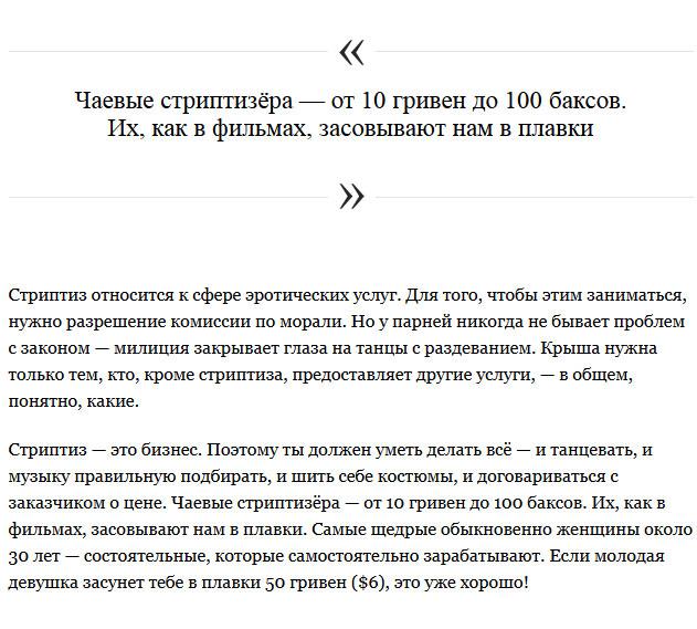 muzhskoy-striptiz-s-razdevaniem-domashnee-porno-lini-dzhinolin