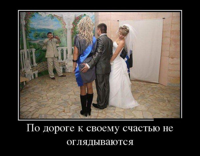 книга смешная про 2 перепутанные свадьбы
