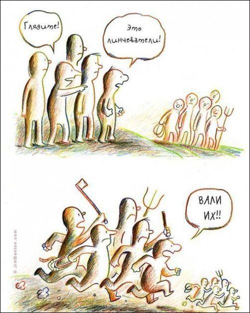 Комиксы онлайн, троллфейс прикольные