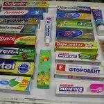 Интересное о зубной пасте, вся правда