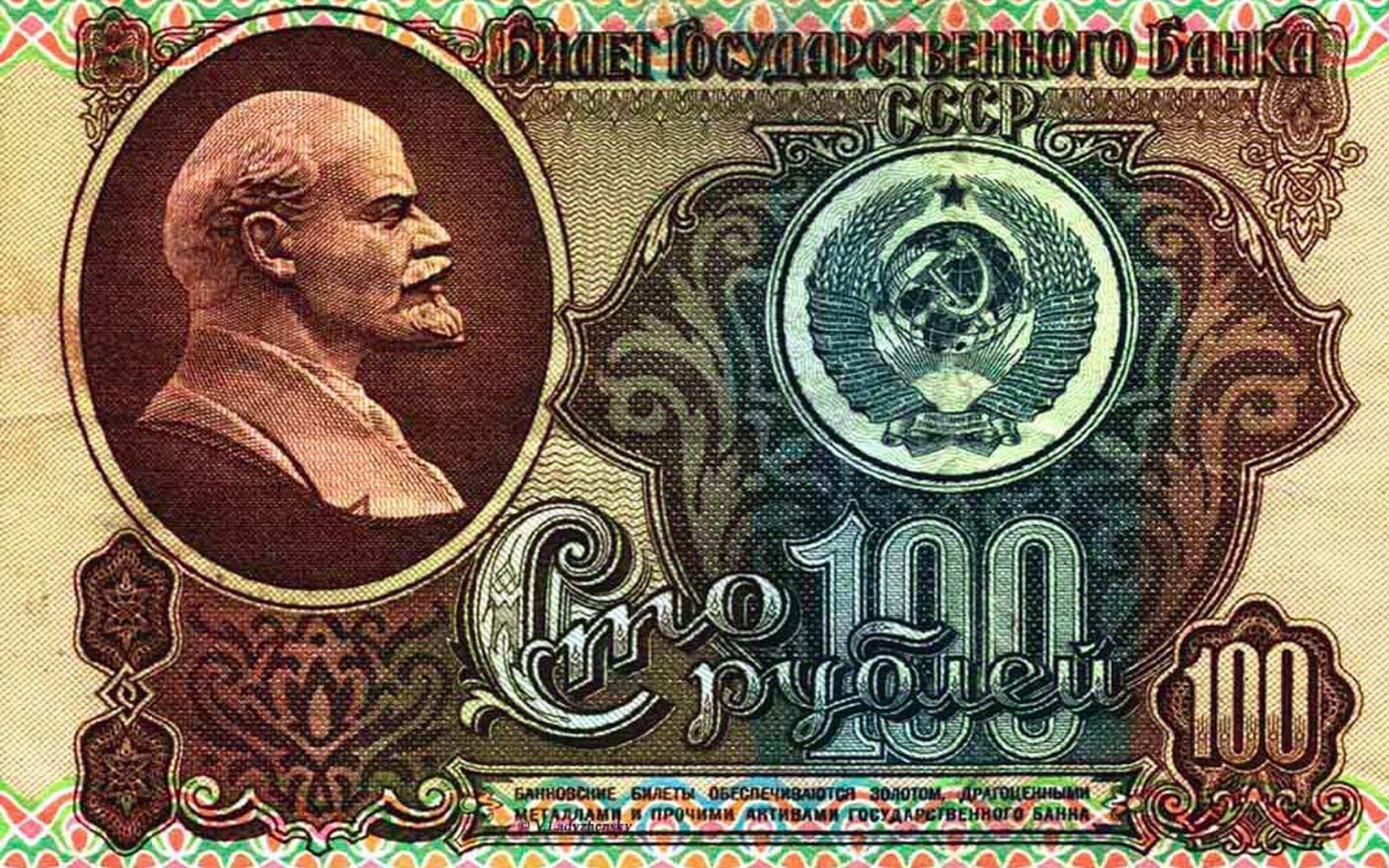 Что можно было купить и оплатить за рубли в СССР