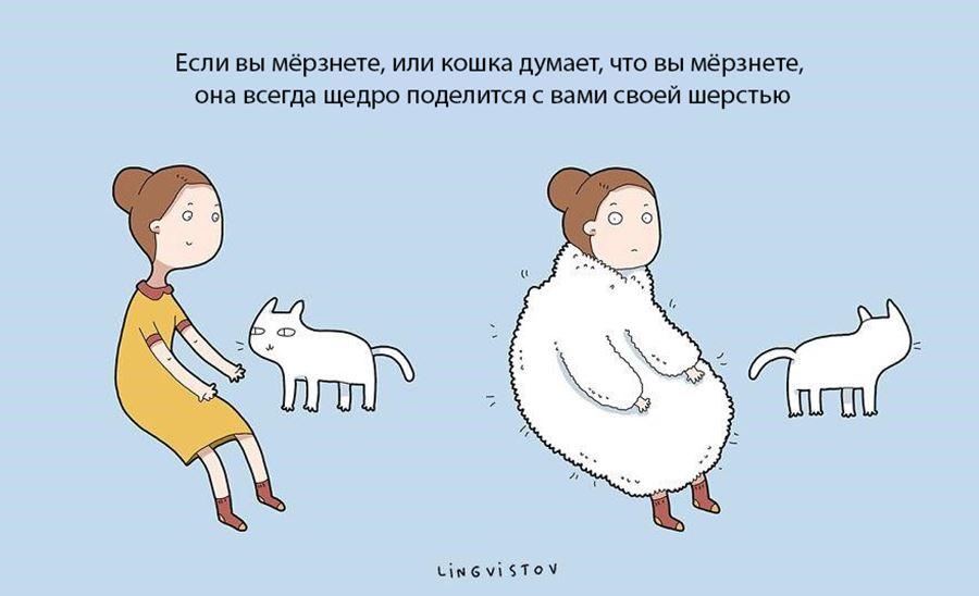 Преимущество в том, что бы завести себе кошку