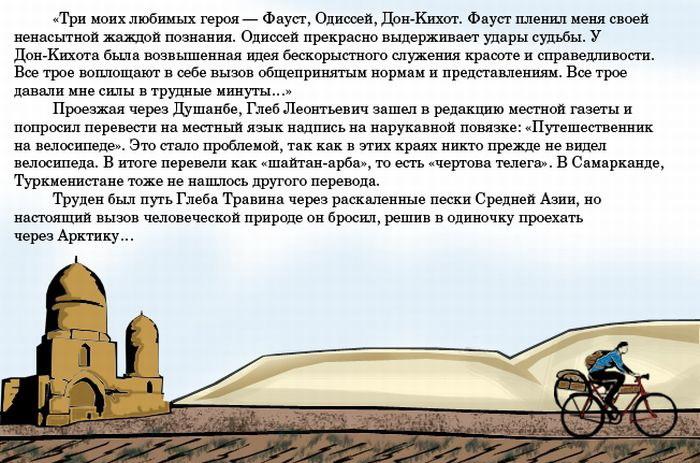 Русские не сдаются часть 1