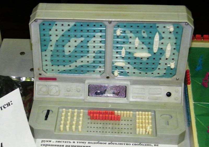 игровые бой играть старые автоматы морской