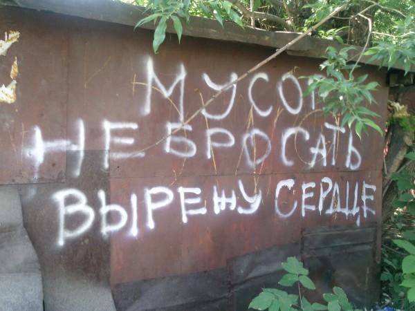 Идиотские но прикольные надписи
