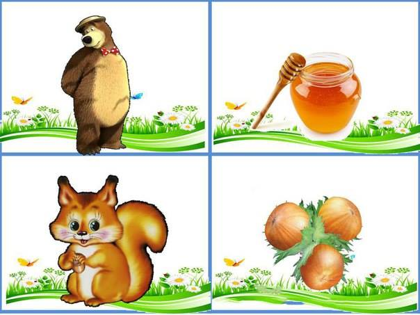 """Картинки животных """"кто что ест"""""""