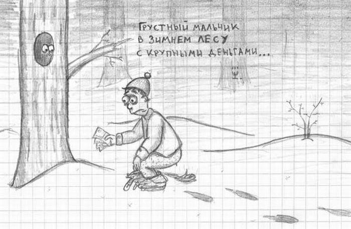 2016, рисунки смешные карандашом детские