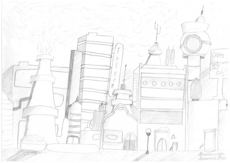 Карандашом приколами, картинки город будущего нарисованные карандашом