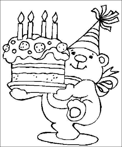 День рождения, нарисовать детскую открытку на день рождения дедушке