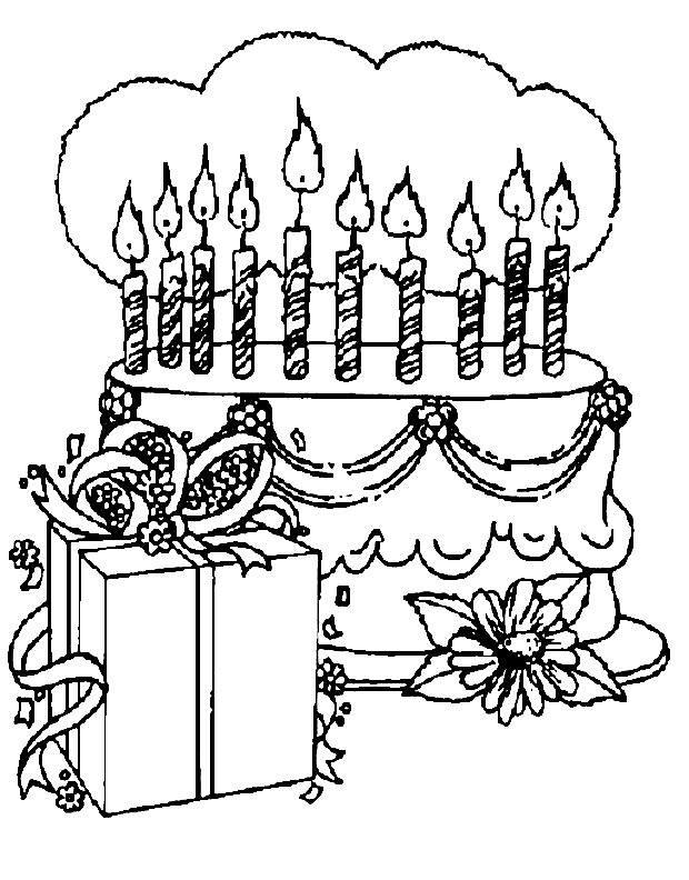 Как нарисовать простую открытку с днем рождения, рождения дедушке открытка