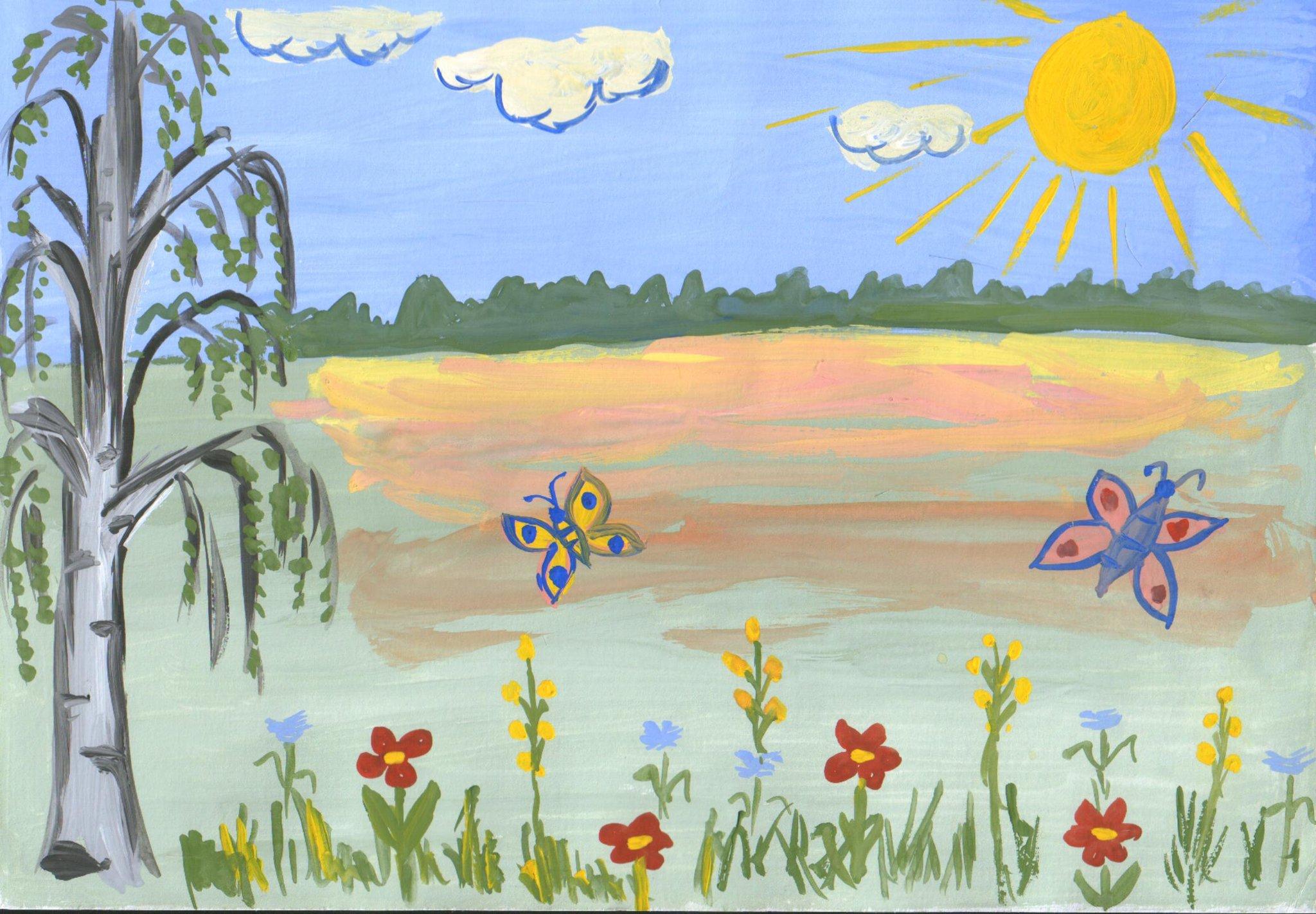 Рад что, рисунок лето 5 класс