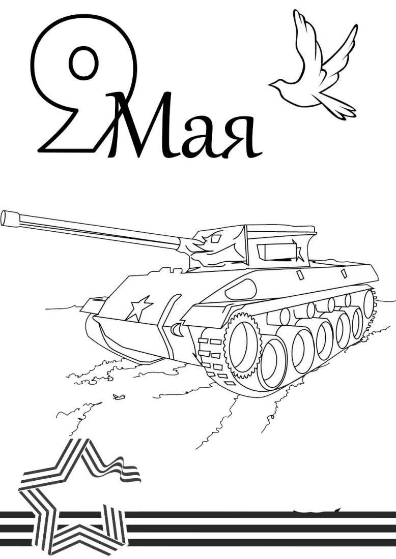 9 мая открытки нарисованные карандашом, приколами именем ира