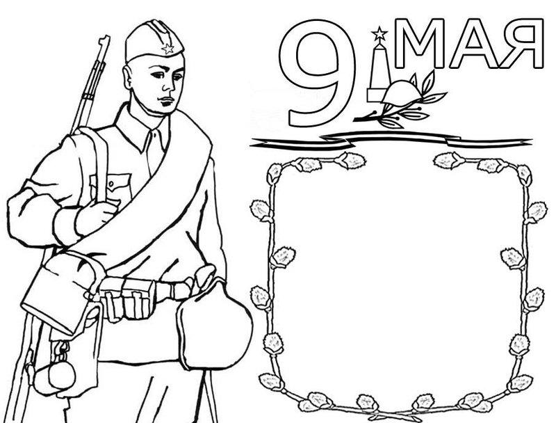 9 мая: рисунок карандашом
