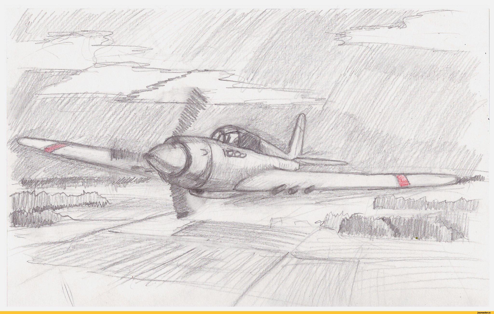 Язык, военные действия рисунок карандашом