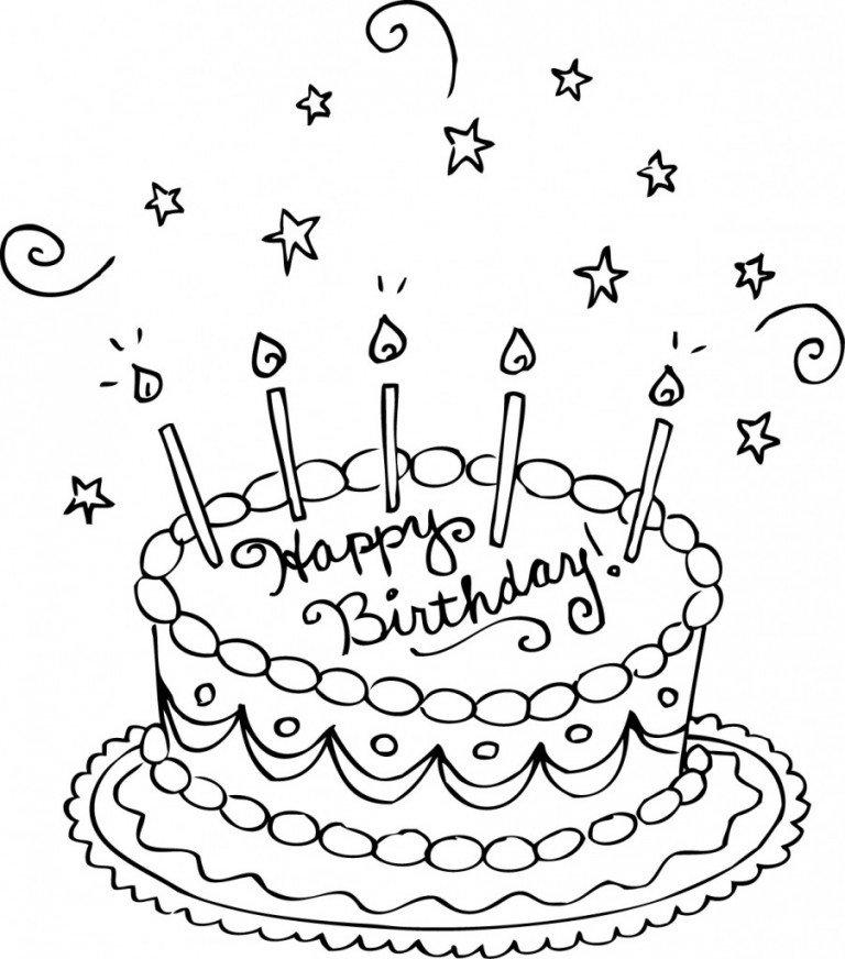 День, открытки с днем рождения нарисовать торт