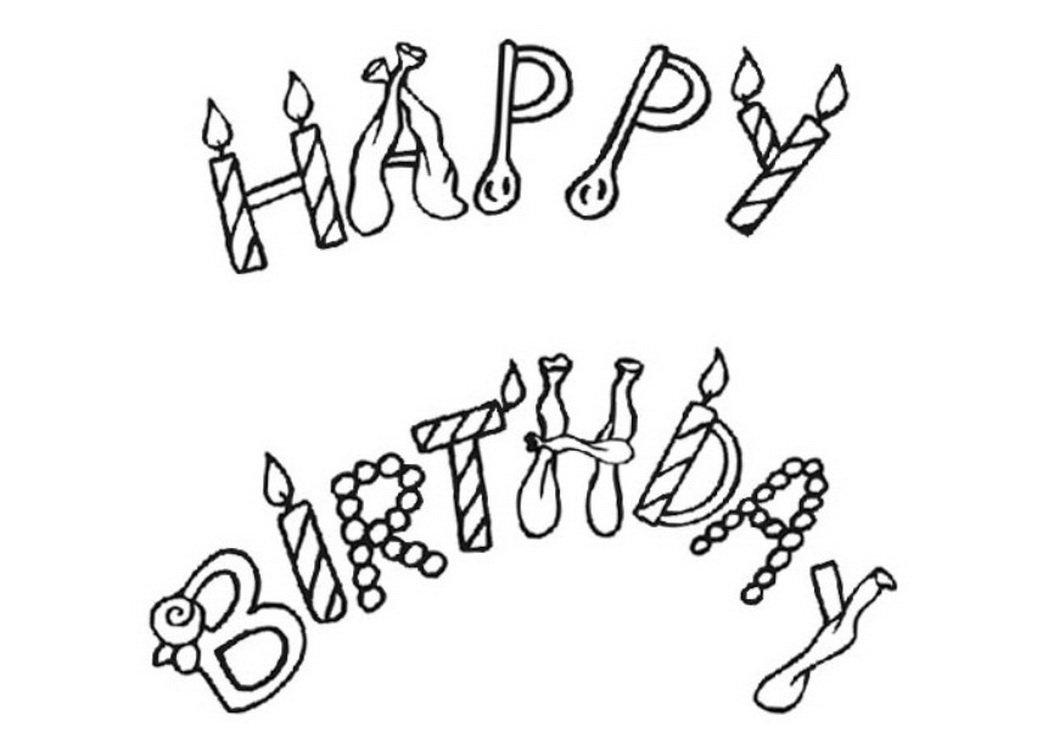 Открытки с днем рождения женщине карандашом
