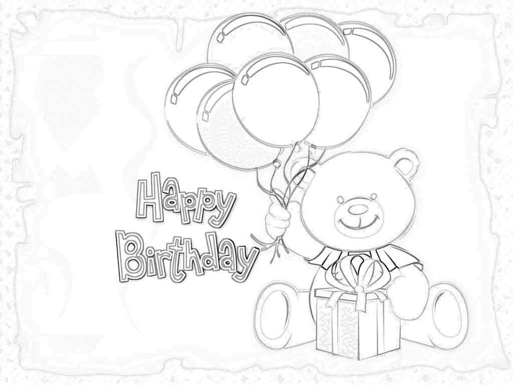 Рисунки на день рождения тете карандашом по этапно