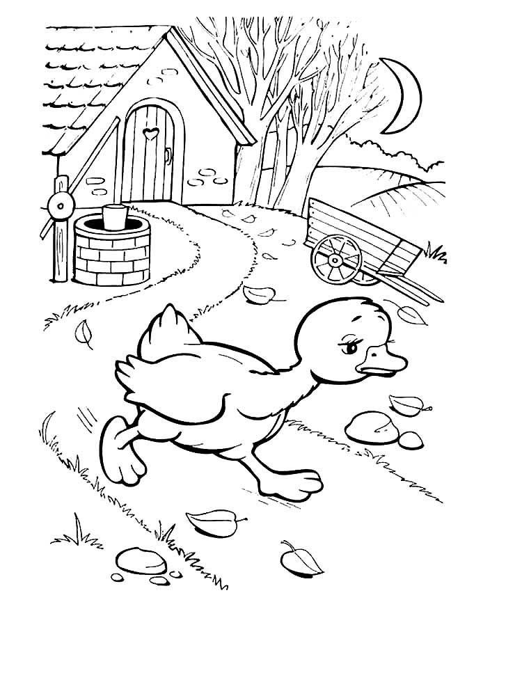Картинка колдун из сказки ниже сделано