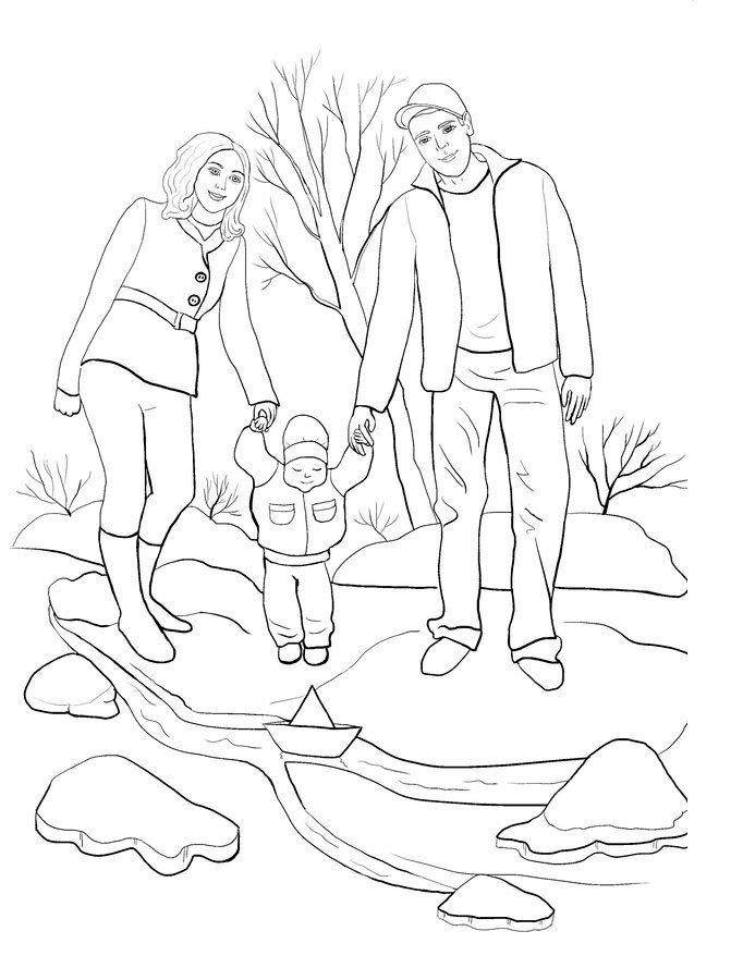 Раскраски мама и папа, смерти картинки аву