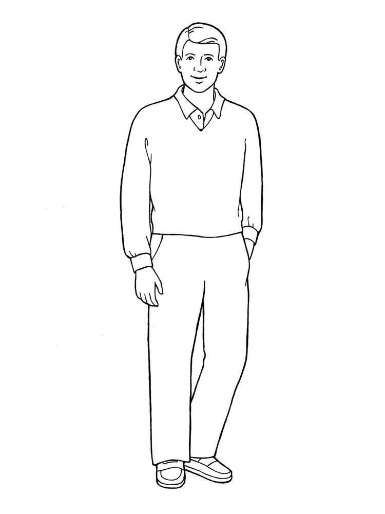 Картинки человека в полный рост в карандаше