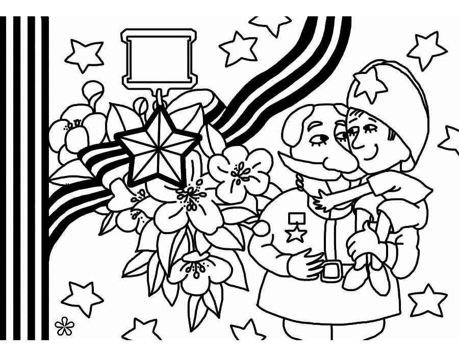 Картинки, рисунок раскраска на 9 мая