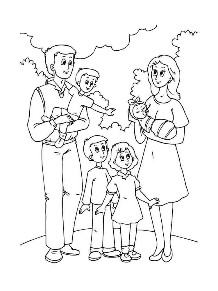 Картинки семьи нарисованные карандашом