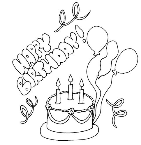 Рисунки карандашом на день рождения