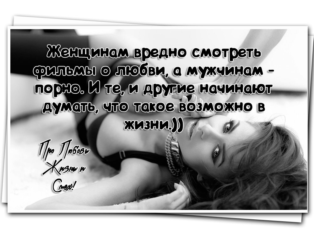 Поздравляю стала, картинки фразы о любви со смыслом