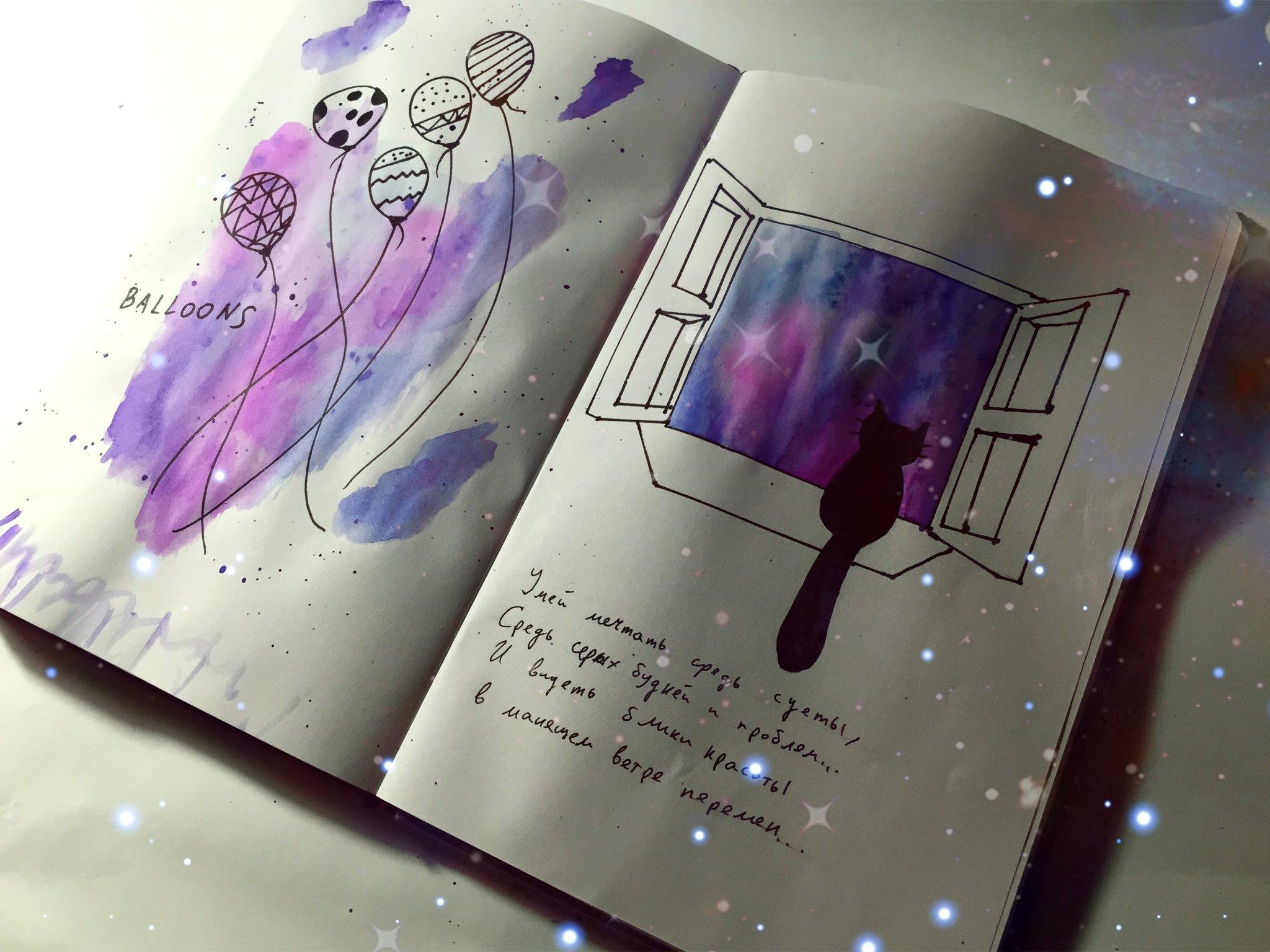можете идеи для разворотов в личном дневнике картинки одинаковым восторгом нахваливали