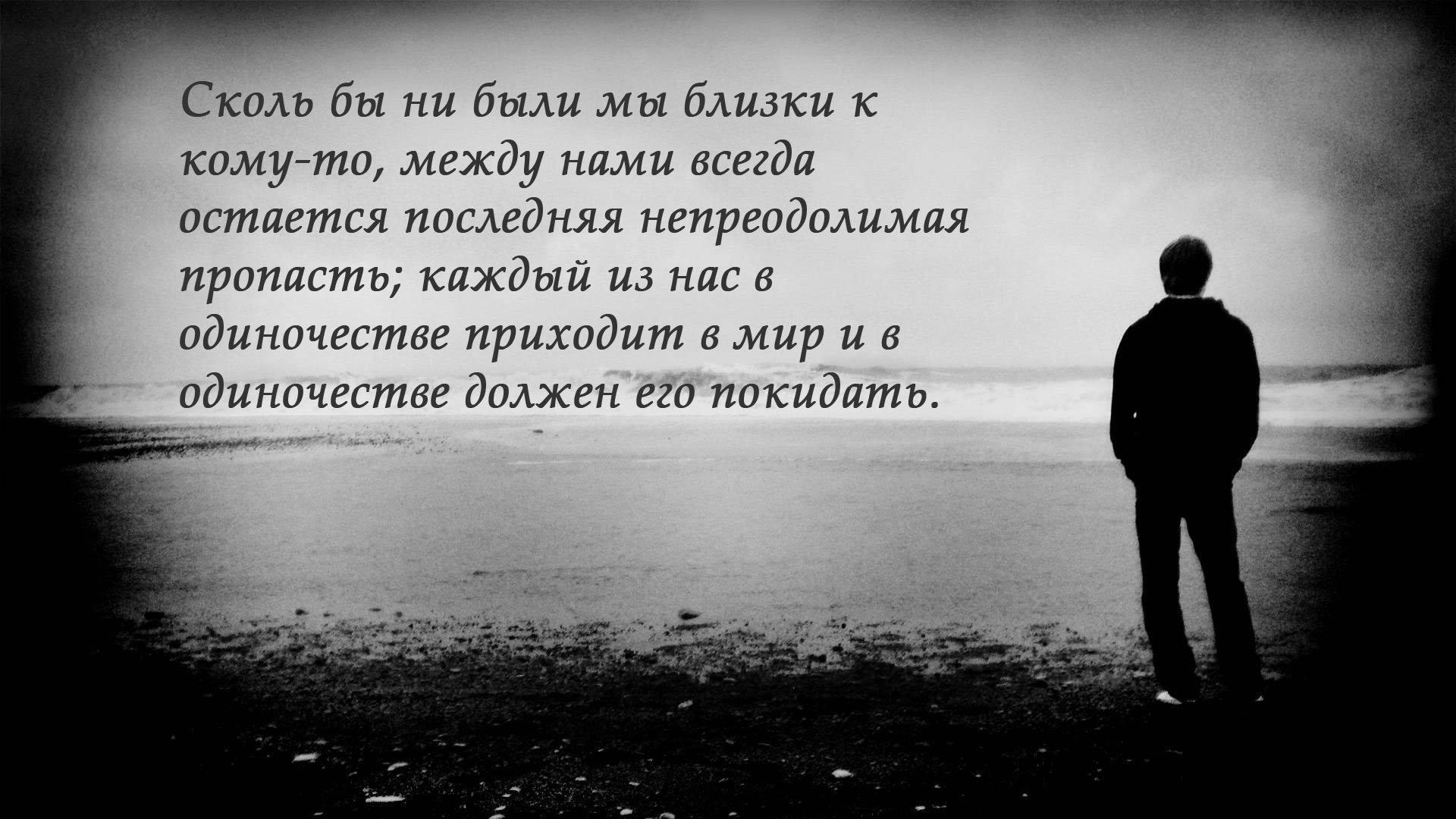 Картинка про любовь и грусть