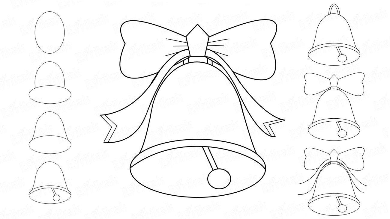 Звонок на урок картинка карандашом ткани
