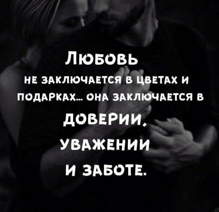 Мужские картинки про любовь