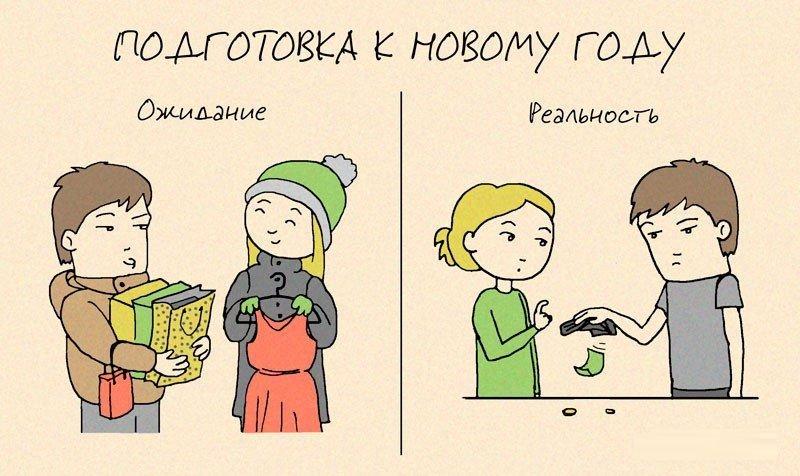 Картинки прикольные смешные с надписями про жизнь со смыслом